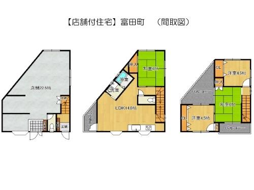 富田町6丁目4-6(店舗付住宅2820万)blog