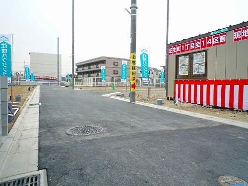 高槻市芝生町1丁目(14区画)、新規分譲開始!