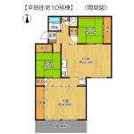 ★【中古マンション】平田住宅10号棟!最上階!南向きバルコニー!