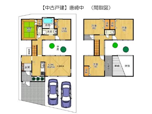 唐崎中2丁目3-30blog