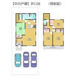 ★【中古戸建】茨木市井口台!平成26年建築の築浅物件!駐車3台可能!