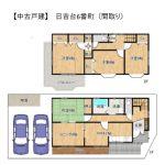 【中古戸建】日吉台6番町 駐車スペース2台カーポート付!