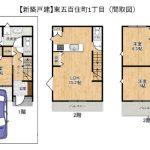 ★【新築戸建】東五百住町1丁目!地震に強い家です!
