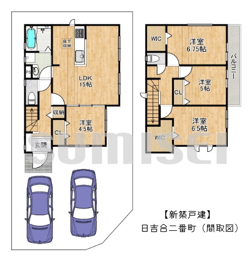 ★【新築戸建】日吉台二番町!土地面積約38坪!周辺施設充実です!