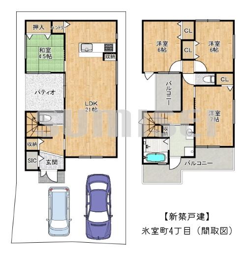 ★【新築戸建】氷室町4丁目!土地面積36坪!駐車2台可能です!