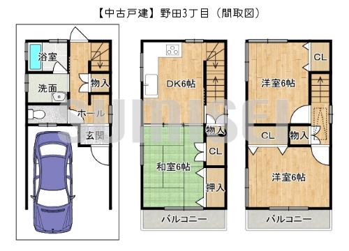 ★【中古戸建】野田3丁目!閑静な住宅街!収納充実のお家!