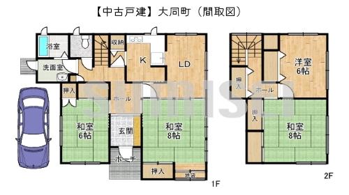 ★【中古戸建】茨木市大同町!土地面積約58坪の南西角地!