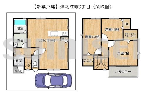 ★【新築戸建】津之江町3丁目!収納たっぷりです!