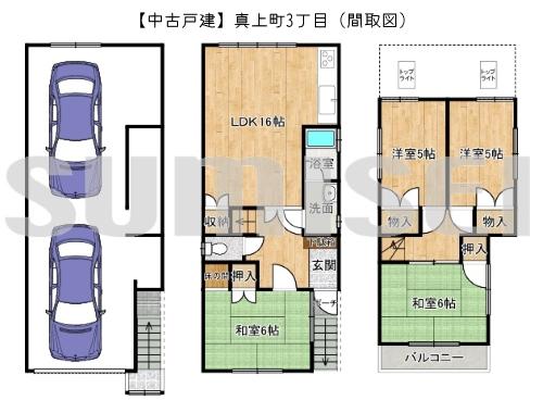 ★【中古戸建】真上町3丁目!2台駐車可能な車庫付き!