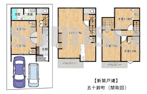 【新築戸建】五十鈴町!LDK約21帖です!
