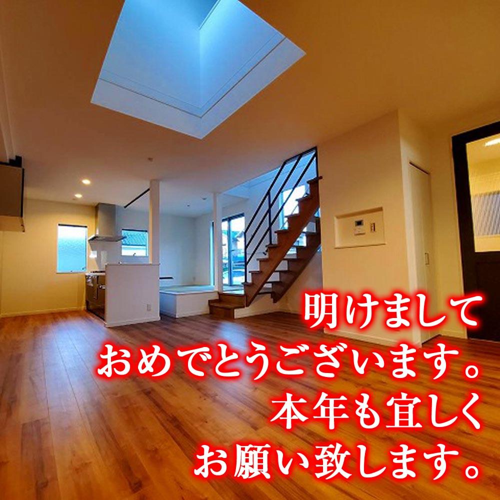 photos1608366684のコピー