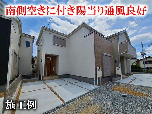 【新築戸建】津之江町2丁目!建物面積103平米の広々4LDK♪