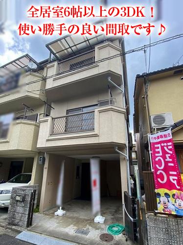 【中古戸建】竹の内町!駐車スペース付きの3DK!