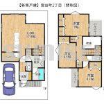 【新築戸建】宮田町2丁目!リビング上部吹抜けで明るいお家!