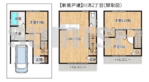 川添2丁目6-8(新築2480万)ブログ用