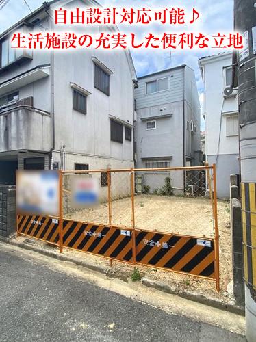 【新築戸建】川添2丁目!生活施設が充実の立地!