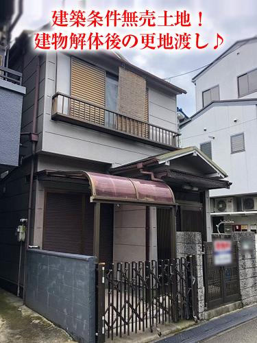【売土地】津之江町1丁目!建築条件無売土地!