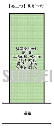 別所本町3-24(土地1980万)ブログ用