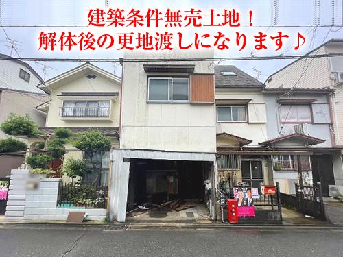 【売土地】津之江町2丁目!生活至便な立地です!