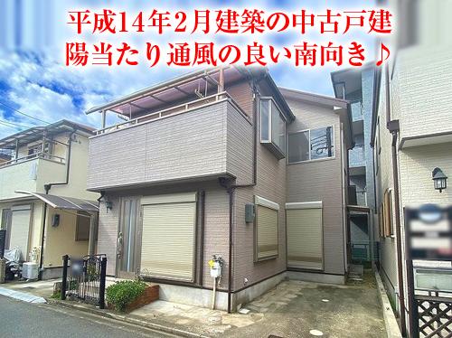 【中古戸建】津之江町2丁目!JR高槻駅より徒歩圏内!