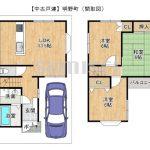 【中古戸建】明野町!閑静な住宅街のコンパクトな2階建て!